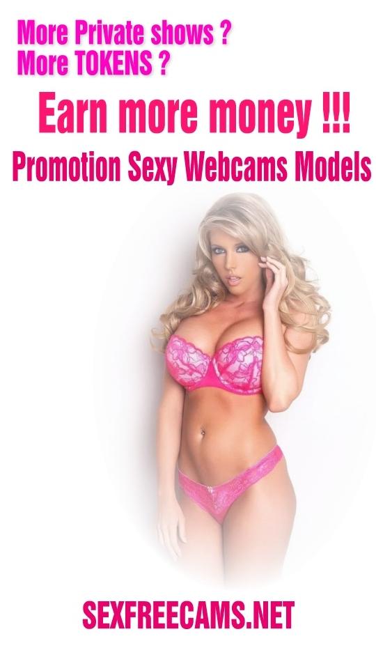 chicas_webcam